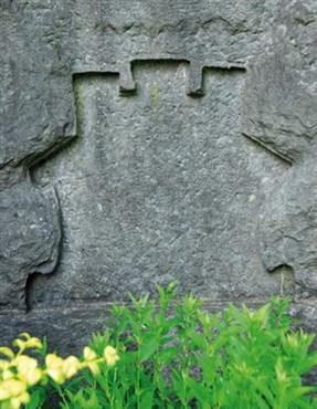 Denkmal Friedenspark